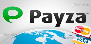 Регистрация и работа с Payza