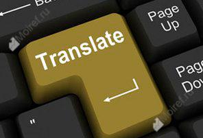 Как переводить сайты прямо в браузере
